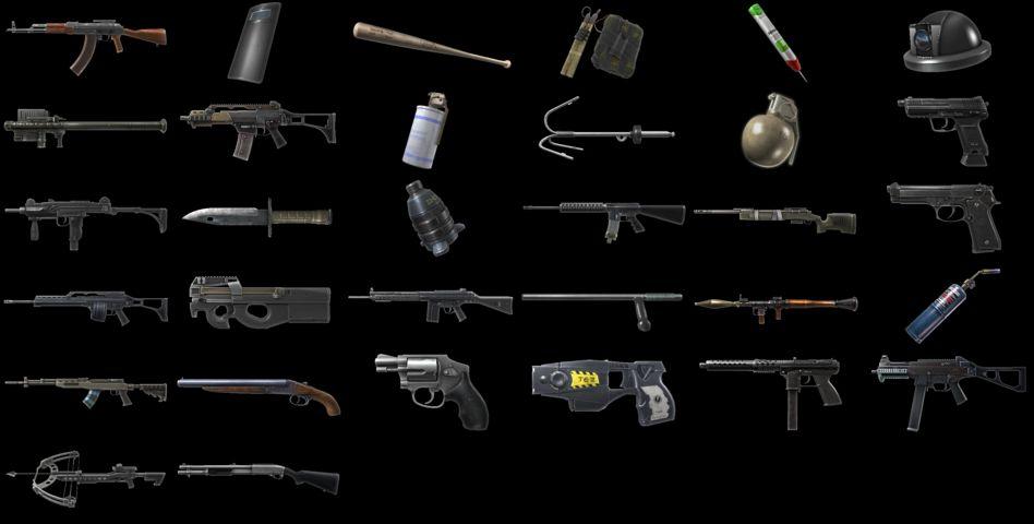 Battlefield Hardline Waffen