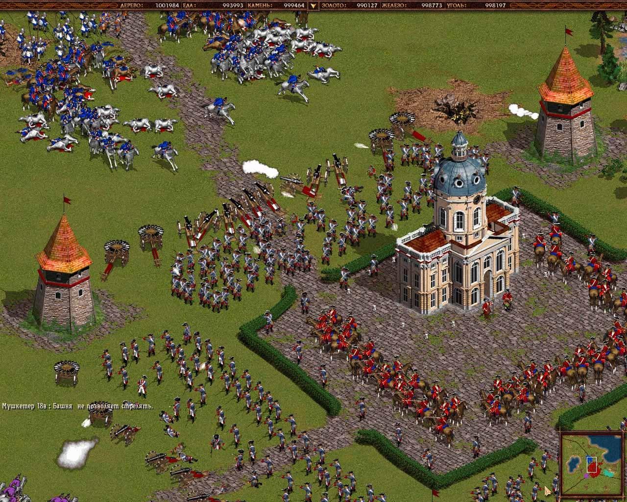 Cossacks Große Schlacht
