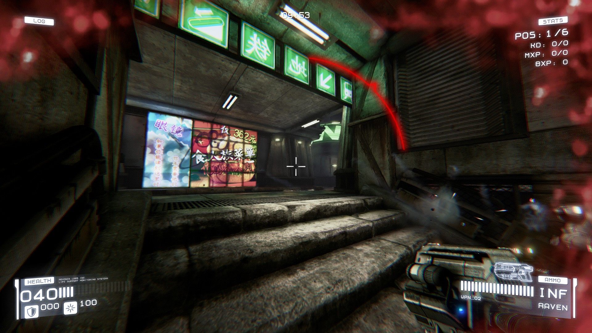 TOXIKK - Arena Shooter - Die Startwaffe ist zu schwach