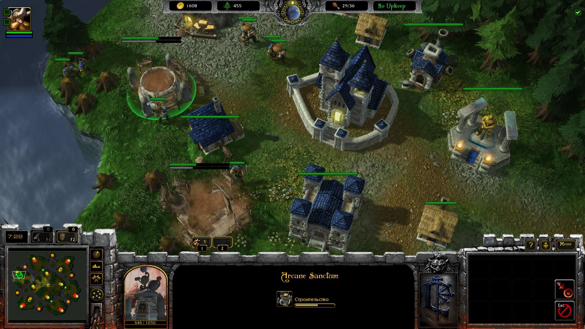 WarCraft  Armies Of Azeroth - Basis der Allianz.jpg