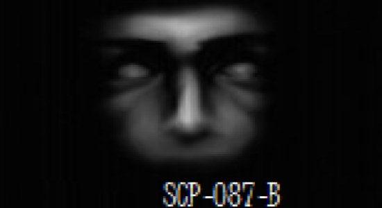 scp-087-b1
